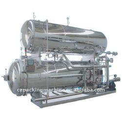 Computer full-auto two-layer water immerse sterilization machine