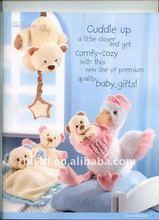 cozy cuddles 2011 High quality Stuffed & Plush Animal Toys