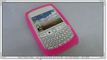 Pink Silicone Case Cover for BlackBerry Curve 8900 / 9300