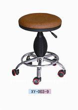 cute baber chair D-003-9
