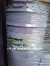 Polyurethane coating single component