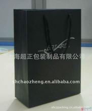 Hot fashion black handbag with handles