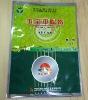 heat seal aluminum foil pesticide bags