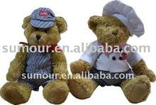 Occupational Teddy Bear Plush