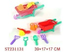 Sand beach tool toy