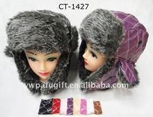 winter leather earflap trapper hat