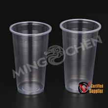 Biodegradable Disposable Transparent Plastic Cup