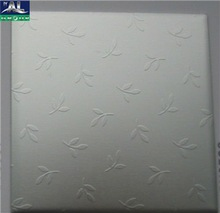 1000 Series Embossed Aluminum Sheets