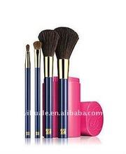 The dark blue series 4pcs small make up brush set YHL-0007