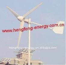 supply 200W solar windmill hybrid turbine generator ,small and light type,200W wind turbine generator