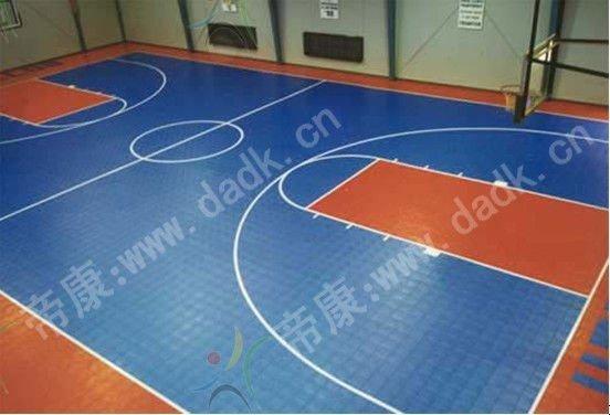 Removable basketball flooring
