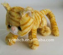 stuffed plush toy cat