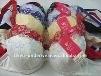 0.47USD China Cheappest Stock Fashional Cheap Big Bra Sex(kczd032)