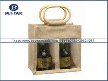 jute wine bottle bags for 2 pieces