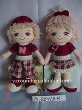Plush cute doll for girl A couple