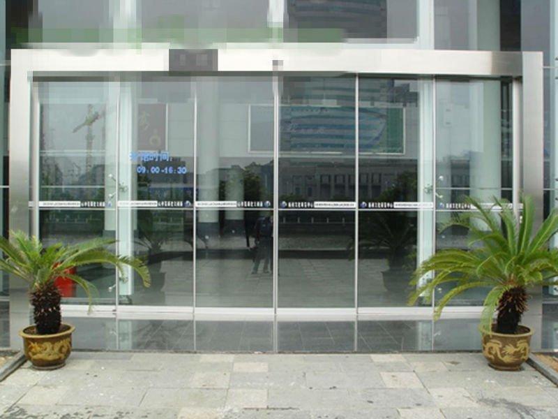 Moderna porta de entrada de vidro comercial portas id do - Puertas de entrada con cristal ...