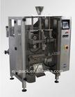 Best Price for 500g Sugar Packaging Machine
