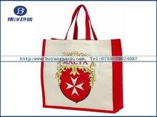 jute tree bag with shoulder handle