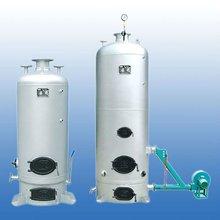 Best industrial coal fired steam boiler for sale;wood pellet fired steam generator