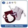 customised high quality velvet drawstring pouch bag