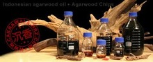 Agarwood Agarwood Oil