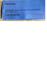 VW-ACM10E