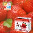 Thai Drinking Yoghurt Strawberry flavors