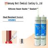 Heat Resistant Sealant