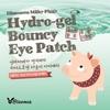 Elizavecca Milky Piggy Pure Hydro Gel Bouncy Eye Patch korea brand cosmetic