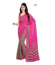 Ladies Silk Saree Blouse Neck Design