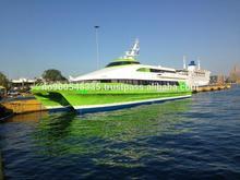 Catamaran, passengers (SBS 0234)