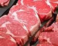 fresca carne de cabra completo y cortes