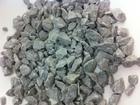 Vietnam Blue/Grey Limestone
