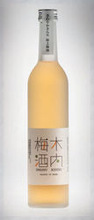 Healthy and Very delicious premium plum liqueur Umeshu,plum wine