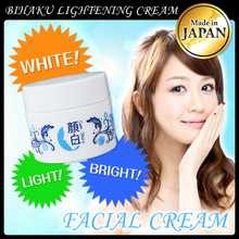 Japanese Best-selling hyaluronic acid facial cream Wholesale