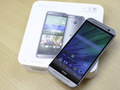 Latest Offer For New Discount and free shipping for HTC One M8 BRAND NEW , WARRANTY , ORIGINAL , UNLOCKED