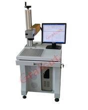 10W fiber laser scanning machine