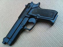training dummy gun