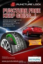 Puncture Lock Tyre Sealant (Anti Puncture Liquid)