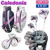 [women's golf club full set] Caledonia golf CL-460 club set 8pc(1W,4W,UT,7I,9I,PW,SW,PT) with caddy bag
