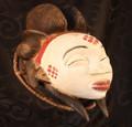 puno máscara africana