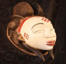 Puno African Mask