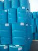 /product-tp/monoethanolamine-cas-no-141-43-5-50001459112.html