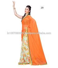 Clothing Wholesale Distributors | Fancy Saree Blouse Designs