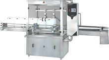 Automatic Electronic Liquid Filler Machine