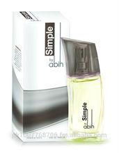 Simple Brown - The Muscular 15ml Perfume - EDP