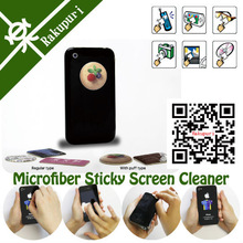 Eye Glasses Cleaner Stickers-Toxic-free,Environment Friendly,Reusable - Wholesale T Shirts Distributors