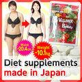 Giapponese e meglio- la vendita di sana perdita di peso pillole, oem disponibili
