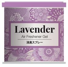 Lavender Gel air freshener