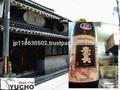 Fiable rojo de vino de ciruela para restaurante japonés, Pequeño lote disponible